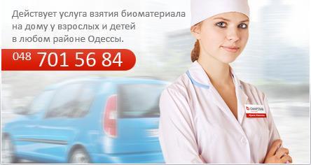 проститутки на дом белгород